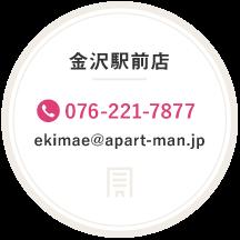 電話番号 メールアドレス